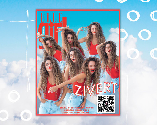 Elle Girl в апреле: Zivert, музыка и весеннее настроение