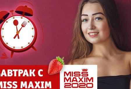 «Видеозавтрак с Miss MAXIM»: Натали Исаева учит жарить блины с семгой
