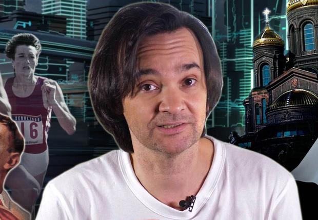 Фото №1 - Пообщаться с главным редактором MAXIM Александром Маленковым теперь можно напрямую в Telegram