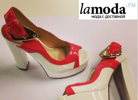 Фото №1 - Lamoda объявляет новый конкурс