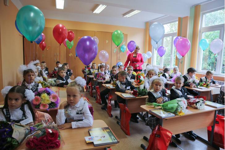 Фото №1 - Что россияне думают о школе