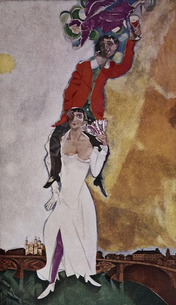Марк Шагал «Портрет двоих с бокалом вина»