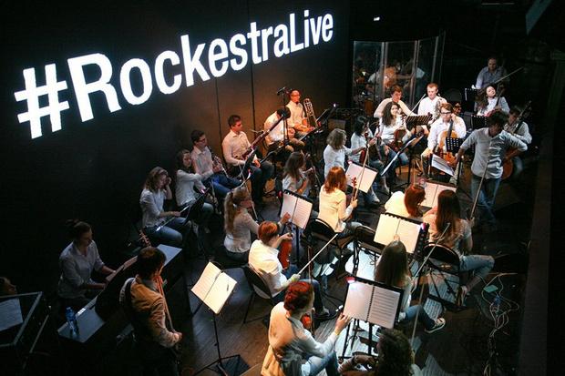 Фото №2 - Это надо слышать: рок-хиты в исполнении симфонического оркестра