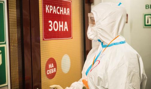 Фото №1 - В Петербурге более 9 тысяч медиков получили выплаты за заражение коронавирусом на работе