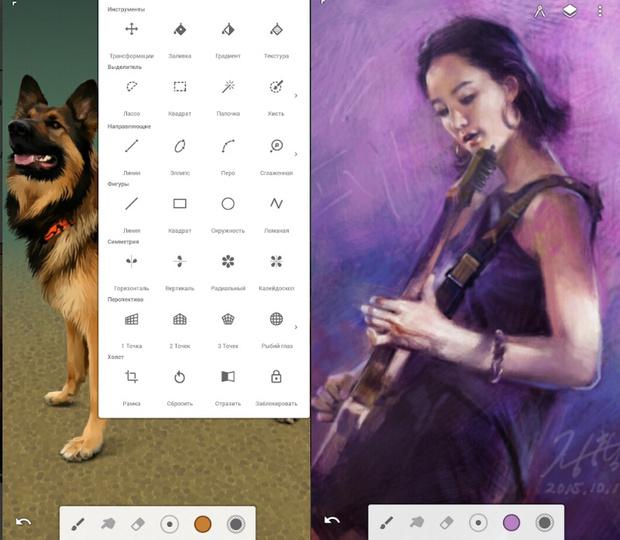 Фото №4 - Без блокнота: 5 крутых рисовалок на смартфон для художников и творцов