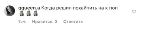 Фото №10 - Пользователи Сети уверены, что Элджей готовит коллаб с BTS