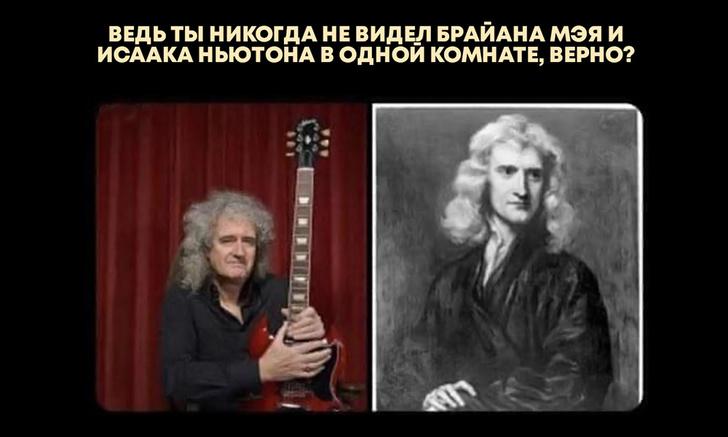 Фото №1 - Смешные картинки и мемы, понятные только музыкантам и слушателям