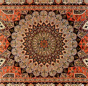 Фото №1 - В Иране вручную соткан самый большой в мире ковер