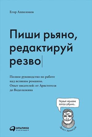 Фото №6 - 11 занятных книг для творческих людей