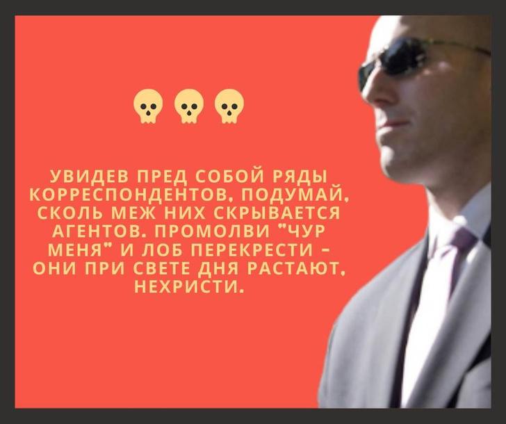 Фото №2 - Политфлешмоб: пользователи «Фейсбука» пишут ироничные стихи про иностранных агентов