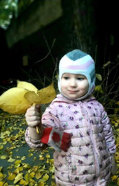 Фото №10 - Детский фотоконкурс «Собираем гербарий»: выбирай лучшее фото