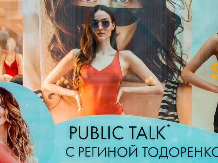 Фото №5 - Как прошла вечеринка Calzedonia: бьюти-правила Регины Тодоренко и пляжные образы от стилиста