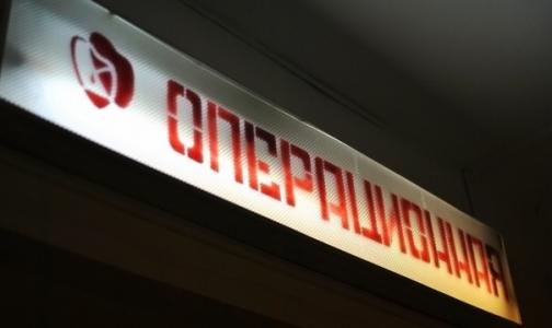 Фото №1 - Минздрав предлагает штрафовать медучреждения за испорченную донорскую кровь