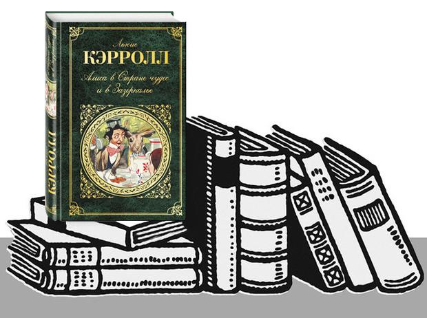 Фото №12 - 11 книг, которые не поздно прочитать, даже если вы выросли