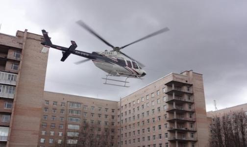 Фото №1 - В Елизаветинскую больницу впервые доставили пациента на вертолете