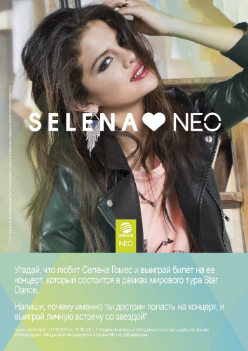 Фото №2 - Adidas NEO label проводит конкурс с Селеной Гомес