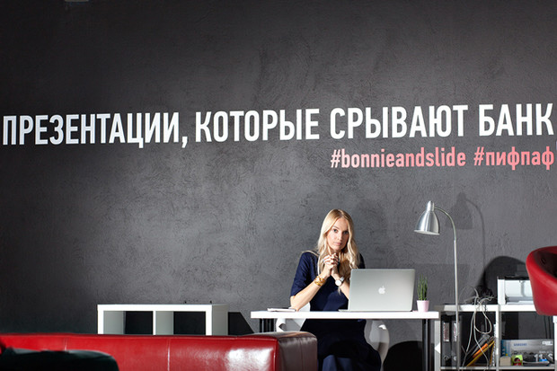 Фото №6 - Светлана Фирсова: успех с первого слайда