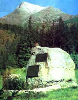 Фото №3 - Вершины высоких Татр