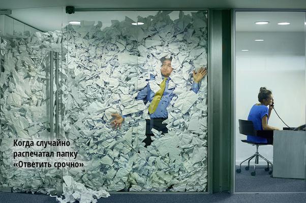 Фото №2 - Тест: Какой босс из тебя получится