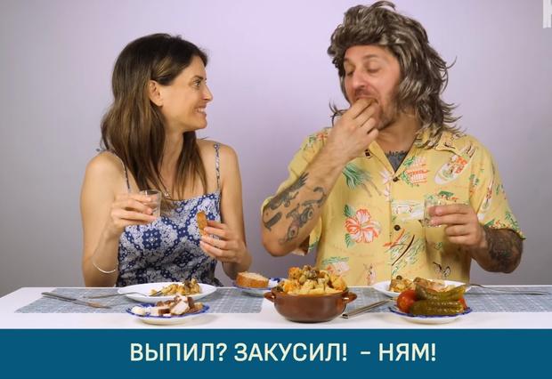 Фото №1 - Итальянцы пробуют русскую деревенскую еду и делятся впечатлениями (видео)