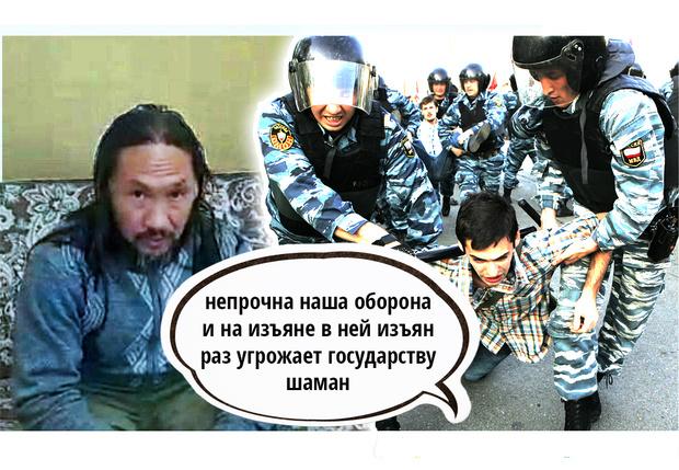 Фото №1 - 13 злободневных «порошков» про нашу жизнь от ироничного гражданина