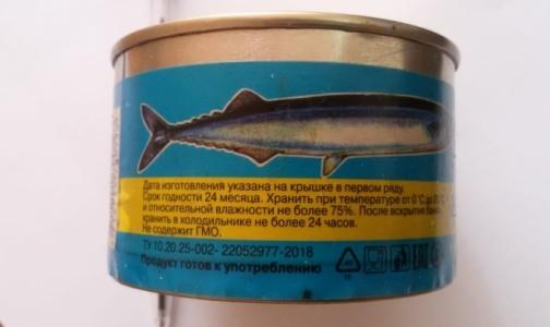 Фото №1 - Роспотребнадзор арестовал петербургские консервы, которыми отравились в Якутии