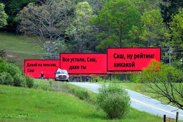 Фото №1 - Лучшие анекдоты про Александра Лукашенко