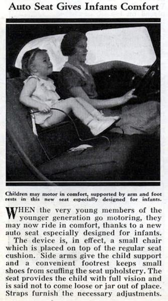Фото №5 - «Дорогая, я пристегнул детей!»: какими были детские кресла полвека назад (12 странных приспособлений)
