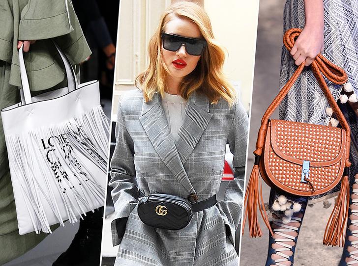 Фото №1 - 10 самых модных сумок этой весны (и лета тоже)