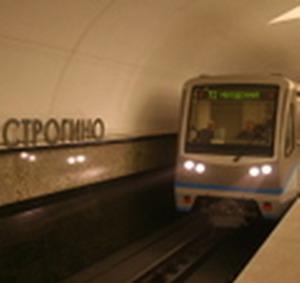 Фото №1 - Расширение московского метро