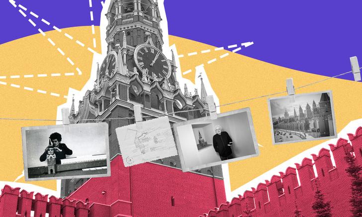 Фото №1 - Московский Кремль мог быть другим
