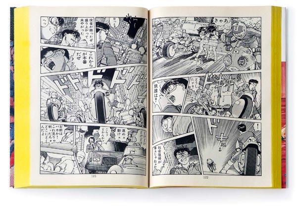 Фото №1 - Японская манга