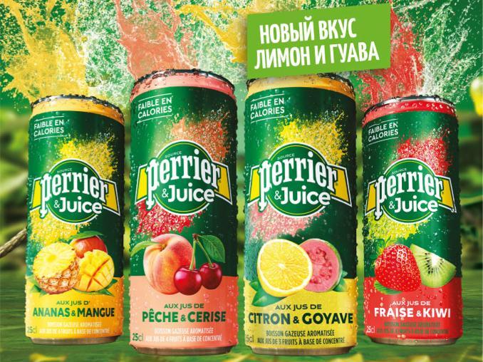 Фото №2 - Вкус и польза: что нужно знать о новинке Perrier & Juice