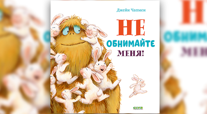 Книги-дети