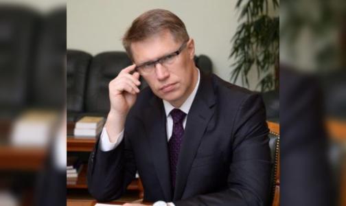 Фото №1 - Михаил Мурашко - новый министр здравоохранения, Татьяна Голикова осталась вице-премьером