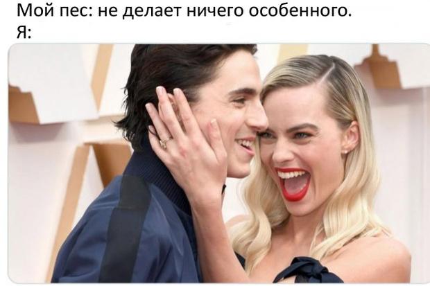 Фото №1 - Лучшие шутки и мемы про «Оскар-2020»