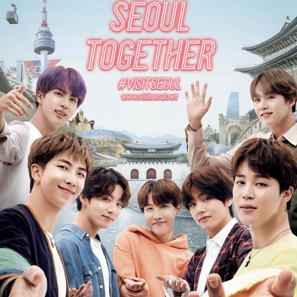 Фото №1 - BTS назвали главную достопримечательность Сеула 💜