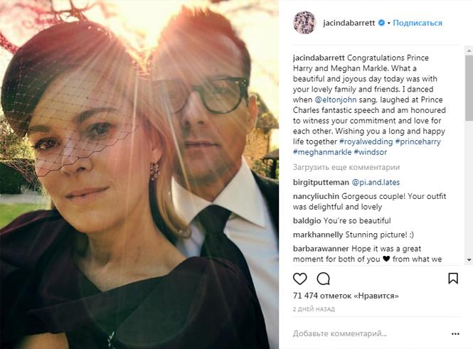 Фото №3 - Пустили Голливуд в Виндзор: как гости Меган Маркл правила нарушали