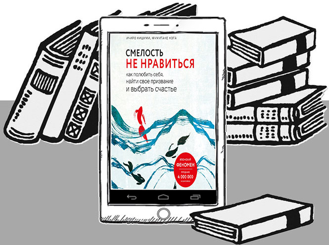 Фото №9 - 10 книг, которые помогут вам обрести себя и стать счастливой