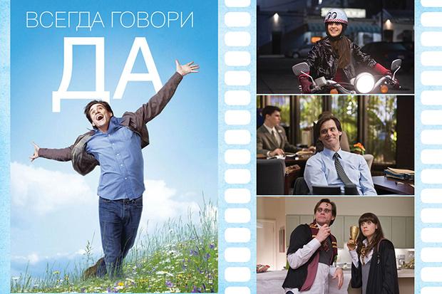 Фото №3 - 10 фильмов, которые можно посмотреть вместе с парнем