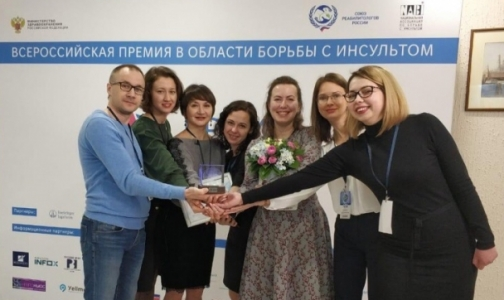 Фото №1 - Врачи петербургской больницы стали лучшими в России по медицинской реабилитации после инсульта