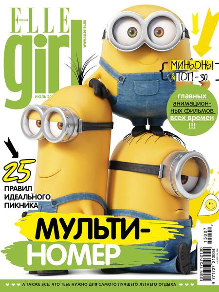 Фото №1 - Новый номер Elle Girl с «Миньонами» в продаже с 19 июня