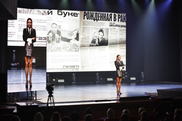 Фото №1 - Ляйсан Утяшева расскажет об основах личного бренда