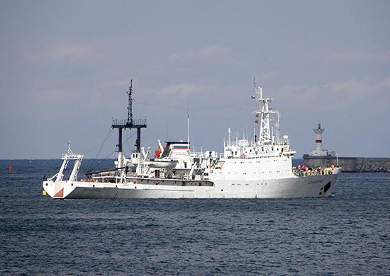Фото №1 - Российские моряки открыли четыре новых острова в Красном море
