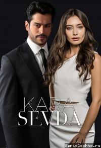 Фото №3 - «Великолепный век» и еще 5 турецких сериалов с Бураком Озчивитом