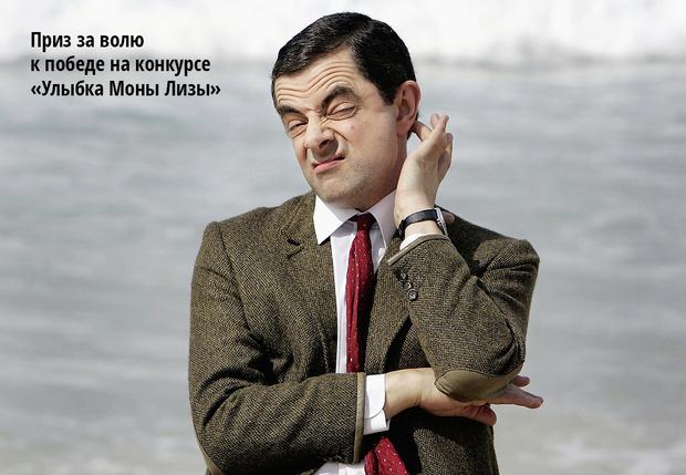 Фото №11 - Телаурус: учимся переводить с языка тела на русский