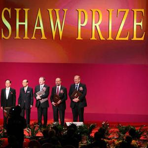 Фото №1 - Китайская награда российским ученым