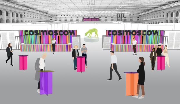 Фото №4 - Архитектурный конкурс Cosmoscow и БВШД