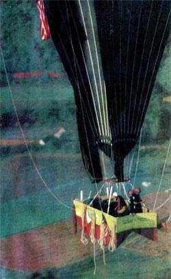 Фото №2 - Шары над Атлантикой