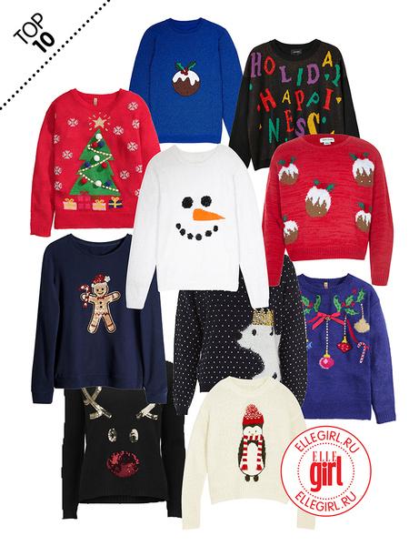 Фото №1 - Топ-10: Уютные новогодние свитеры